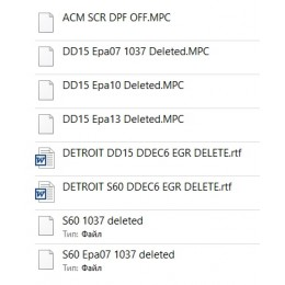 Detroit DD15, S60 Deleted for Ktag